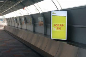 שילוט דיגיטלי עבור תקשורת פנים ארגונית